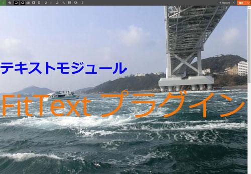 超簡単!! 動画や写真を背景に埋め込んだ全画面表示の作り方