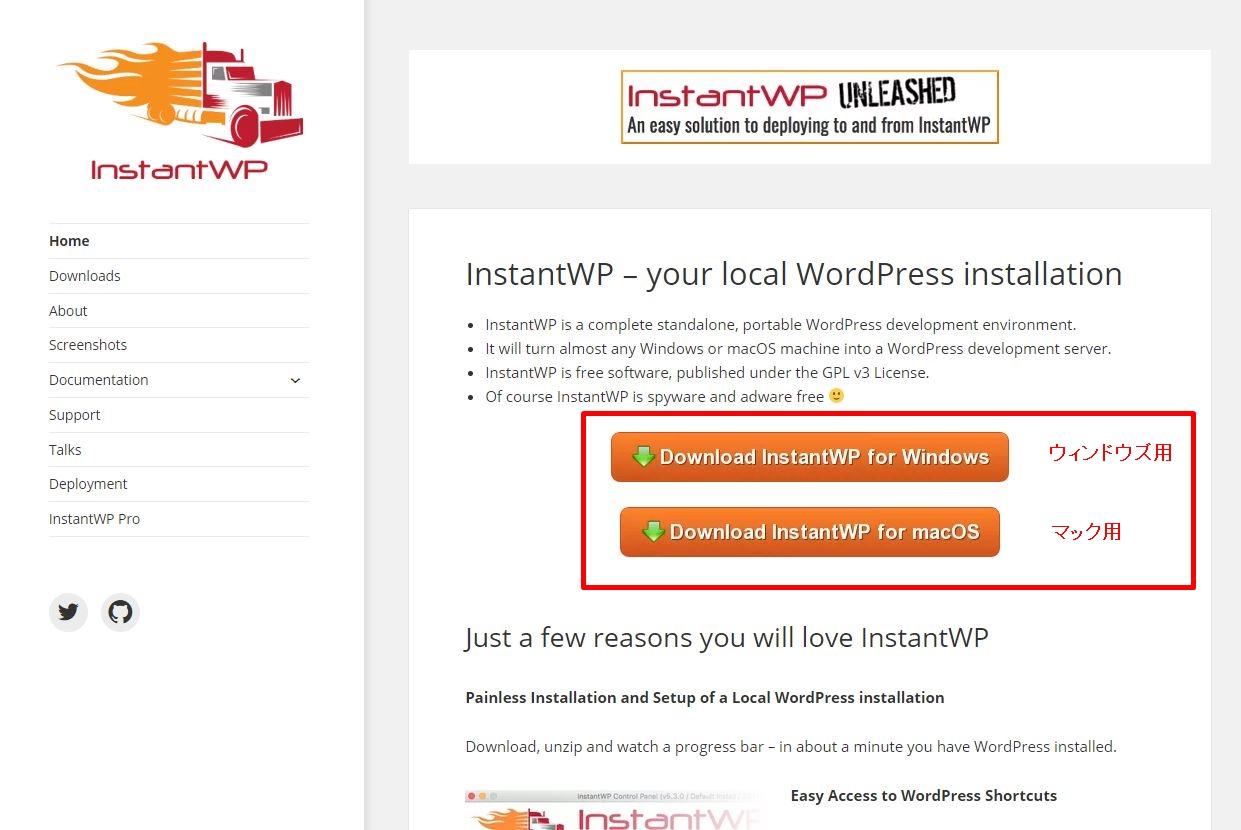 instantwordpress site