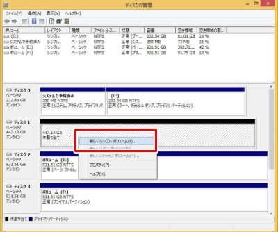 SSD-010