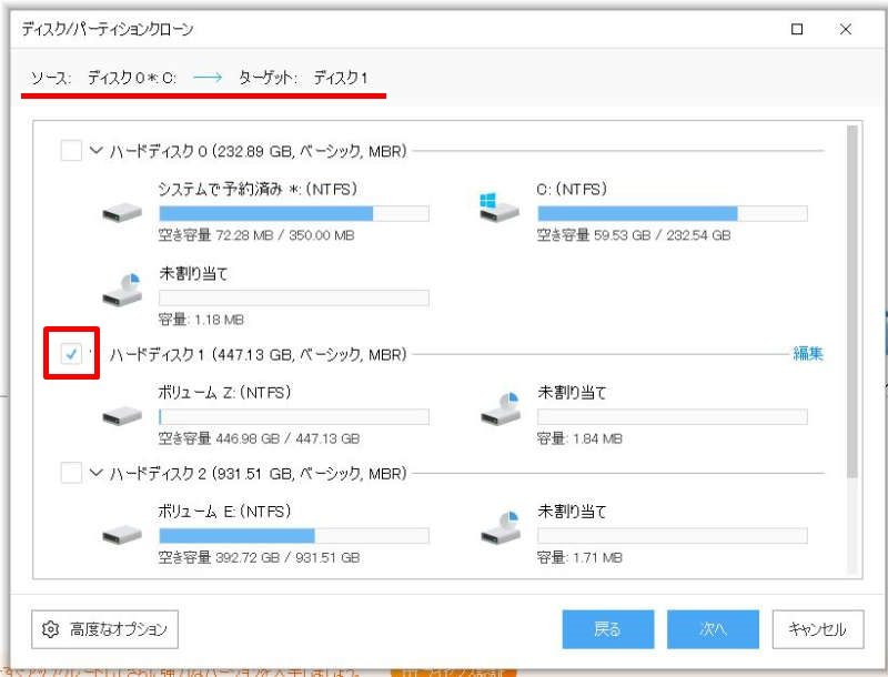 SSD-020