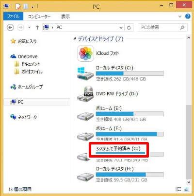 SSD-024