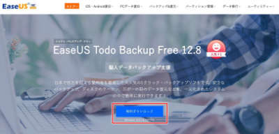 SSD-031