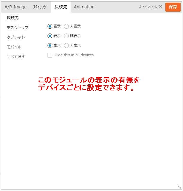 Pricing Table価格表