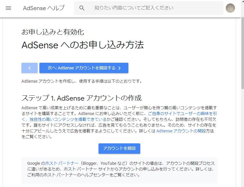 adsense001