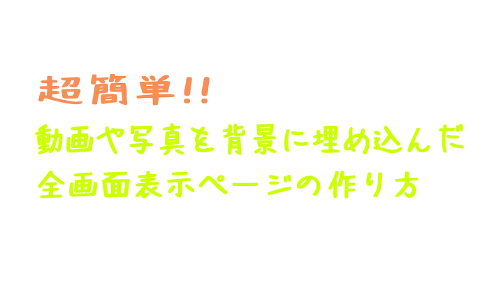 bg-title00