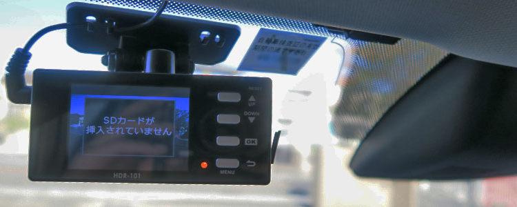 CX-3にACC電源経由でドライブレコーダーを取り付ける方法