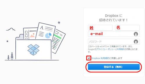 dropbox001