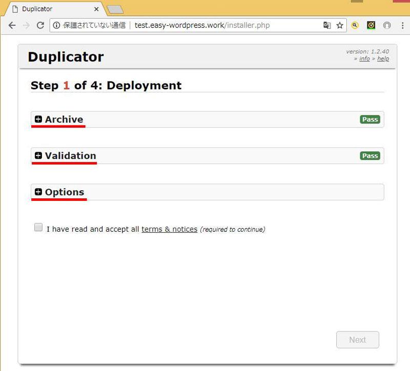 duplicator014