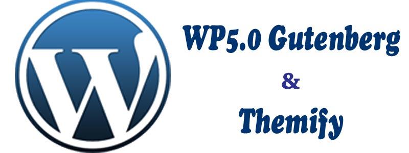 ワードプレス5.0 GutenbergとThemfiyの互換性