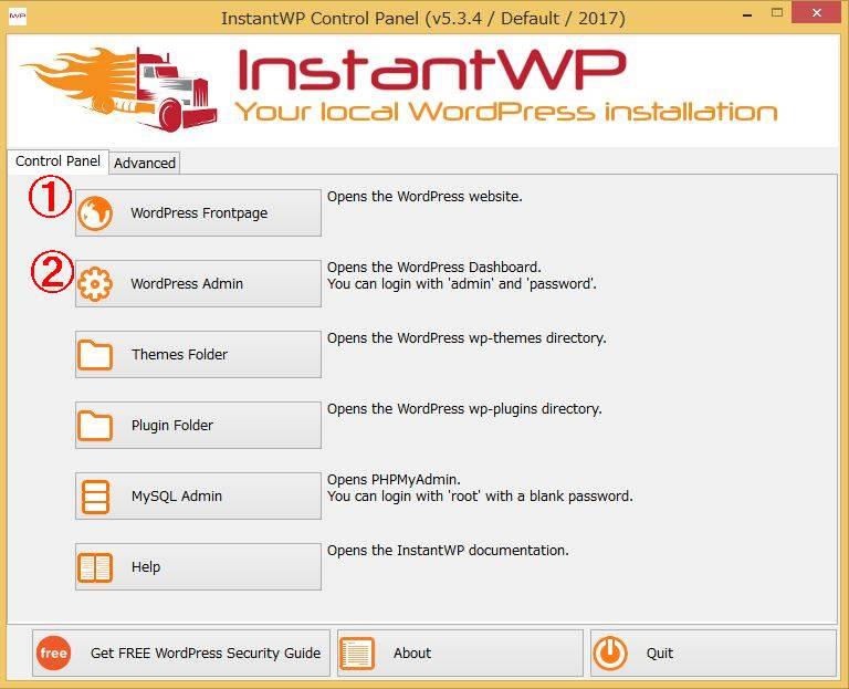 instantWP006