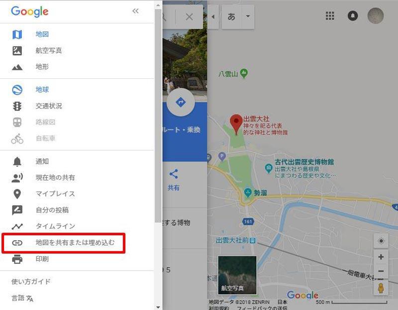 グーグルマップ ifream