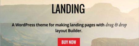 Landing</br>ランディング