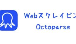 octoparse000-1