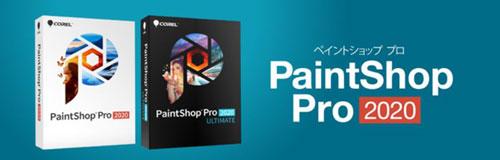 paintshop01