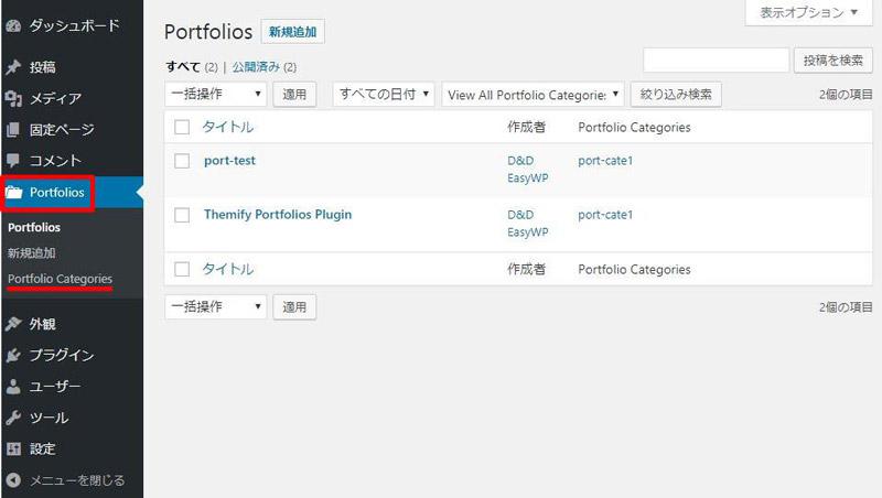 portfolio001