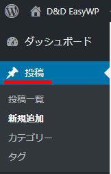 投稿(Post)