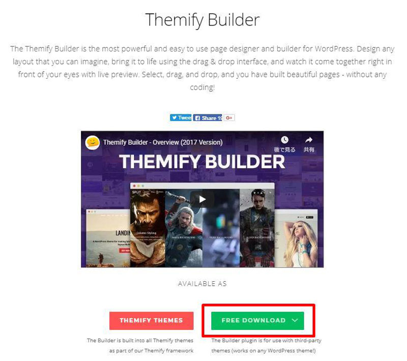 themify-builder001