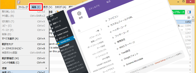 translation000