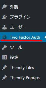 two-factor005